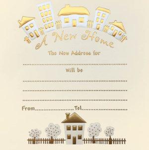 Change of Address, house