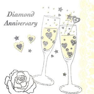 Diamond Anniversary Invitation